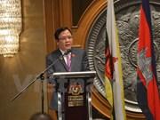 越南呼吁AIPA加大对建设东盟共同体的协助力度