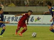 世预赛亚洲40强小组赛:越南队以1比2击败中国台湾队
