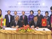 越老柬缅四国加强合作促进旅游业发展