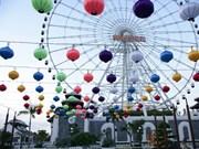 岘港市启动减少温室气体排放项目