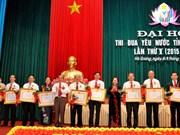 越南国家副主席阮氏缘出席河江省爱国竞赛大会