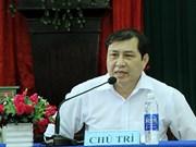 越南岘港市创造条件吸引日本FDI企业