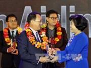 第11届胡志明市国际旅游博览会正式开幕