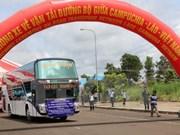老柬越公路联运跨境线路开通