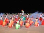 法国仍是2016年顺化文化节的主要伙伴