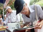 第五届越南国际图书博览会在河内举行