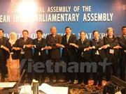 越南国家主席张晋创:AIPA已真正成为东盟的重要辅助机制