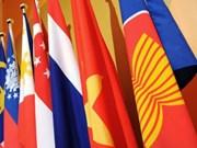 第五届东盟矿业部长会议在老挝举行