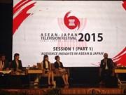 2015年东盟-日本电视节在马来西亚开幕