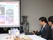 越南驻日本大使馆日文版官网正式开通