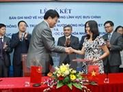 越南信息传媒部同中国国家邮政局加强合作