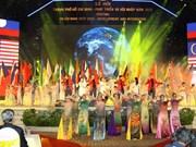 2015年胡志明市发展与融入节9月10日开幕