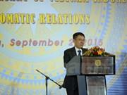 越南-印度尼西亚不断加强合作共谋发展
