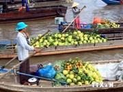 柬老越发展三角区国际旅游展览会在越南平顺省举行