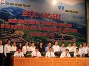 越南电力集团资助莱州省加快减贫和可持续减贫