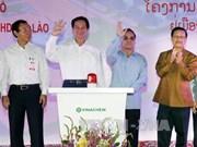 阮晋勇总理出席老挝钾盐矿开发项目开工仪式并下达开工令