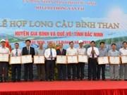 越南北宁省平滩大桥正式合龙