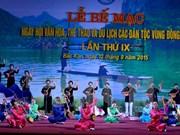 弘扬越南东北地区各民族特色文化