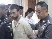 马来西亚警方逮捕3名曼谷爆炸案嫌犯