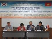 有关胡志明主席的国际学术研讨会在韩国举行