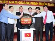 越南共产党电子报党十二大专栏正式开通