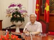 越共中央总书记阮富仲启程对日本进行正式访问
