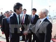 越共中央总书记阮富仲对日本进行正式访问