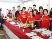 越南《人民报》社代表团出席法共第80次《人道报》节