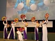 第四次布拉格东盟电影节:越南影片《沉迷》受到捷克观众的热烈欢迎