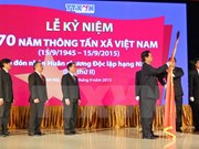 阮晋勇总理出席越南通讯社成立70周年纪念典礼