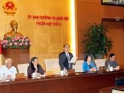 越南第十三届国会常委会第四十一次会议在河内开幕