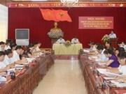 广泛征求民众对越共十二大文件草案的意见