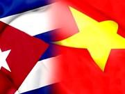 越南胡志明市与古巴交流财政管理经验