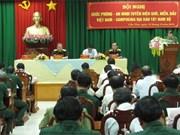 越南着力维护西南部越柬边境地区长治久安