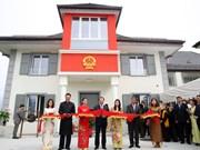 越南常驻联合国外交使团总部大楼正式落成