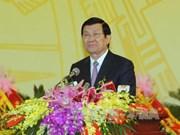 越南和平省第16届党部代表大会隆重开幕