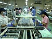 日本对越南平阳省的各项投资项目发挥效益