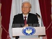 越共中央总书记阮富仲会见日本民主党干事长冈田克也