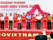 越南政府总理阮晋勇出席永昂1号热电厂落成典礼