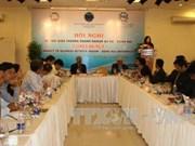 越南同奈省与印度企业促进贸易合作