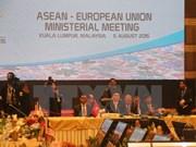 欧盟承诺对东盟国家的援助加倍至1.7亿欧元