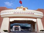 """中国国家口岸办代表团参观越南劳保口岸""""一站式服务""""模式"""