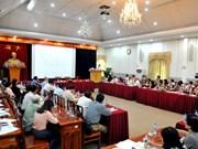 祖国阵线与人口发展政策对话会在河内举行