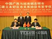 阮春福副总理出席CAEXPO暨CABIS并致开幕词