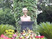 胡志明主席塑像落成揭幕仪式在墨西哥隆重举行