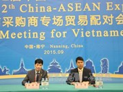 越南采购商专场贸易配对会在南宁举行