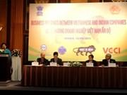 印度企业赴越南寻找投资合作商机