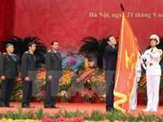 越南监察部门举行传统日70周年纪念典礼在河内举行