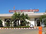 越南政府指导解决昆嵩省布依口岸货物通关时遇到的问题