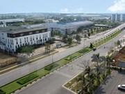 胡志明市拟投资兴建第二个高科技园区